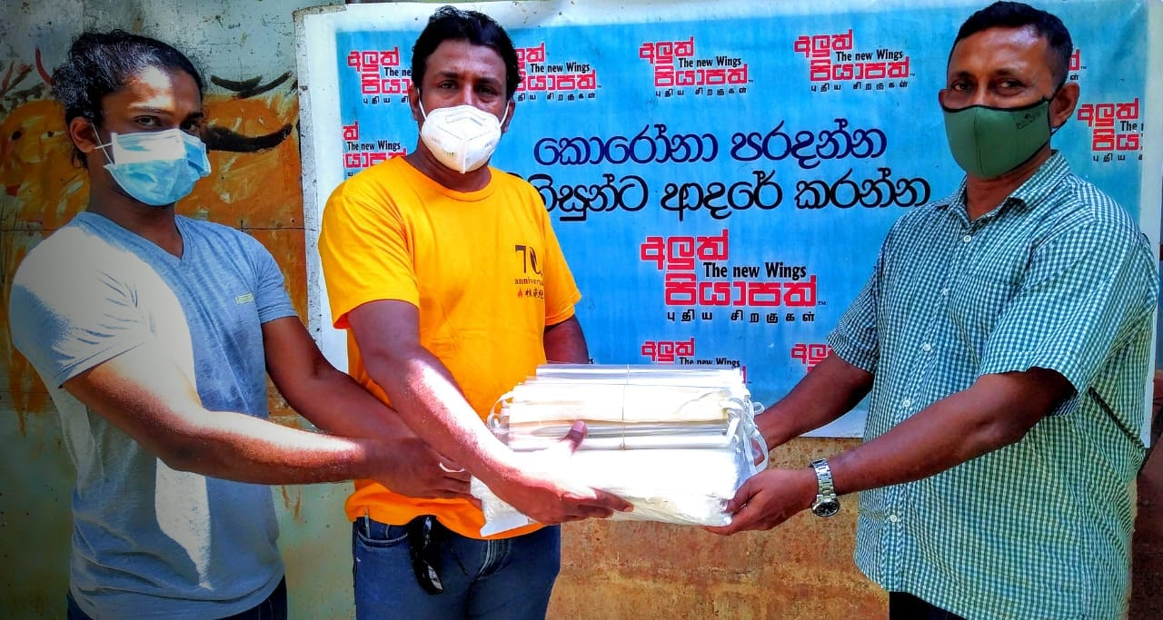 aluth piyapath contributions to covid19 by donating ppe kits for free
